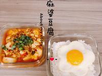 麻婆豆腐~備料簡單😘