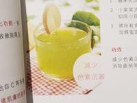 蘋果小棠菜汁