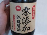 (低碳生酮)零添加-無糖低鈉醬油