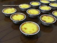 烤布蕾蛋塔(茉莉麻私房食譜)