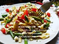 敏豆柑仔蜜義大利麵