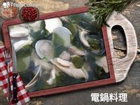 益氣蛤蜊雞湯