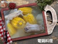 蘿蔔玉米雞湯