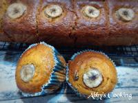 香蕉南瓜磅蛋糕