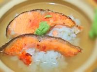 【鮭魚茶泡飯】
