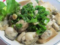 超下飯料理-豆腐鮮蚵