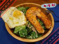 低碳高蛋白 鮭魚蔬菜沙拉盆