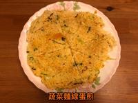 👶 寶寶餐 - 蔬菜麵線雞蛋煎