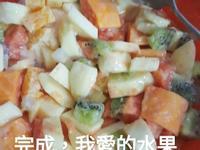 好吃的水果沙拉