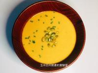 咖喱奶油南瓜湯