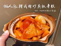 懶人包。韓式辣炒魚板年糕