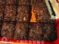 生酮版巧克力能量餅