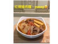 紅燒豬肉麵😋