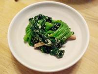 【濃濃麻油香:韓式涼拌菠菜】