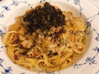 義式料理 <蔬菜> 松露奶油蘑菇義大利麵