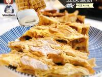 減醣熱壓豆皮蛋餅(小V鬆餅機)