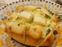 蔥花烤饅頭
