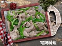 青椒炒松坂肉