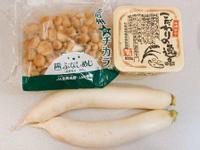 白玉味增湯 <白玉蘿蔔系列>