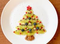 早餐吃什麼?哇 是奇異果聖誕樹🎄
