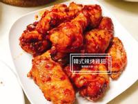 韓式辣烤雞翅