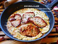 豬排佮蔥頭kuriimu搵醬