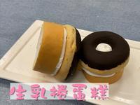 生乳捲甜甜圈