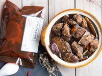 香菇蔘茸排骨湯