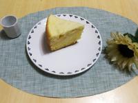 蛋糕(電飯煲版)
