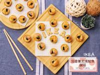茄醬薯泥燻鮭魚鹹塔 - IKEA親子料理