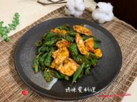 催淚蛋(糯米椒炒蛋)