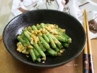 金銀鹹蛋四季豆(三材料)