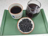 飛利浦萬用鍋~黑豆水~中華二門市