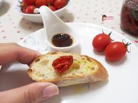 油漬番茄(鹽地帥哥小番茄)