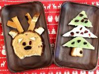 《聖誕節》聖誕樹+麋鹿吐司~簡單親子料裡