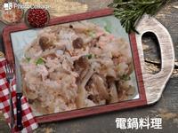 鮭魚風味飯