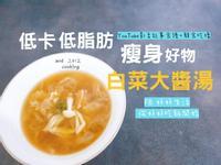 白菜大醬湯된장배추국
