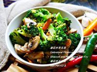蘑菇炒青花菜
