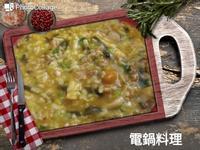 南瓜瘦肉粥