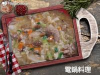 菜脯香菇鹹粥