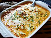 紅醬烘tshì-suh雞肉