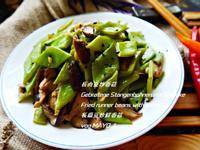 長肉豆炒香菇