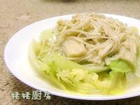 金菇扒芥菜膽