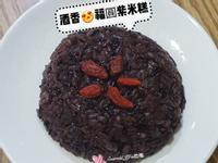 酒香😍福圓紫米糕✌2020版