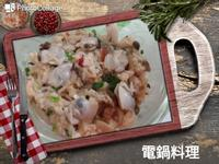 蛤蜊菌菇炊飯