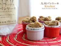 九州鬆餅黑糖發糕