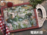 菠菜肉絲粥