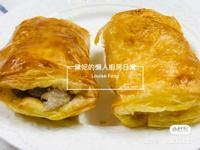 48.好市多芋泥派(簡單易做)芋頭地瓜派