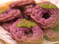 紫薯花環曲奇餅