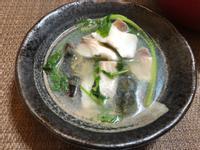 港式皮蛋香菜魚片湯